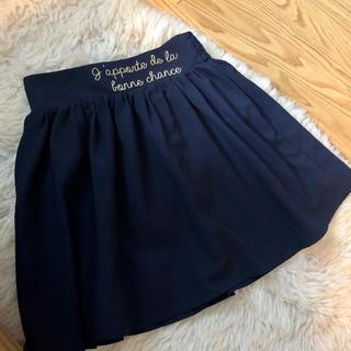 アンクルージュ(Ank Rouge)のかわいいスカート(ミニスカート)