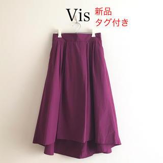 ViS - 新品タグ付き☆ヴィス フレアスカート 通勤仕事 ミモレ丈 膝丈 春夏秋 かわいい