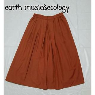 アースミュージックアンドエコロジー(earth music & ecology)のアースミュージック&エコロジー ワイドパンツ スカーチョ 美品(カジュアルパンツ)