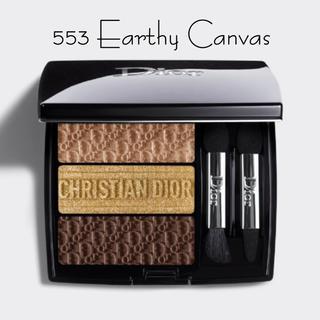 Dior - Dior トリオブリックアイシャドウ 553 earthy canvas