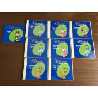 ディズニー(Disney)のDWE メインプログラム CDセット(知育玩具)