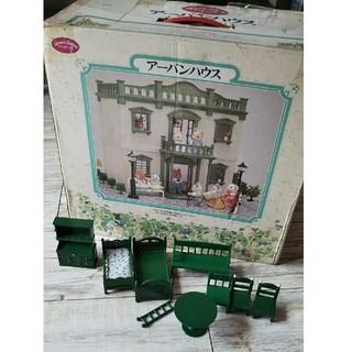 EPOCH - 得!シルバニアファミリーアーバンハウス緑の家具セット