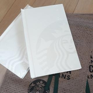 スターバックスコーヒー(Starbucks Coffee)の韓国スタバ サイレン カード アルバム(その他)