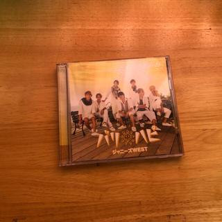 ジャニーズWEST - ジャニーズWEST CD&DVD