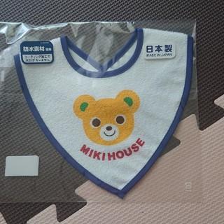 mikihouse - mikihouse よだれかけ