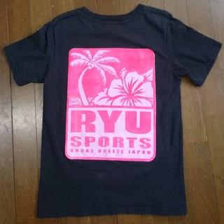 リュウスポーツ(RYUSPORTS)のRYURPORTS  半袖 Tシャツ (Tシャツ(半袖/袖なし))