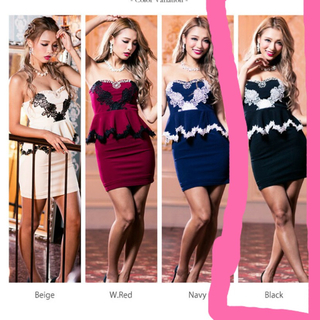 dazzy store - マイドレス♡♡タイトドレス