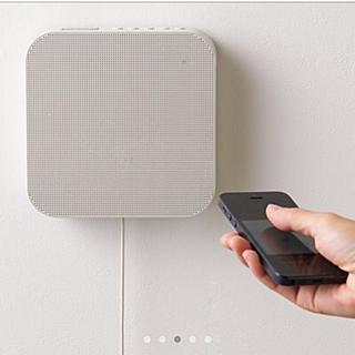 ムジルシリョウヒン(MUJI (無印良品))の無印良品 壁掛式Bluetoothスピーカー未使用(スピーカー)