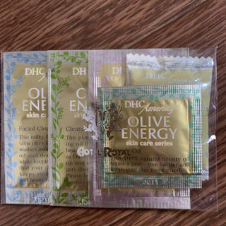 DHC - DHC Olive energy サンプル品