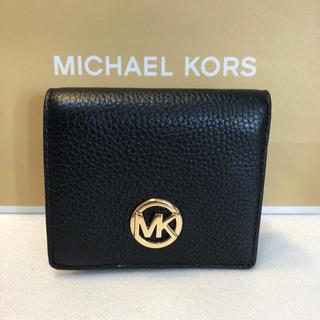 マイケルコース(Michael Kors)のマイケルコース 新品 正規品 二つ折り財布 メンズ ブラック ロゴ サイフ(折り財布)