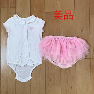 59567f50d1d8af ミキハウス(mikihouse)の美品 ミキハウスロンパース&チュールレーススカートつきブルマ(
