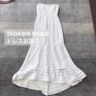 タダシショウジ(TADASHI SHOJI)の最終価格!TADASHI SHOJIのドレス(ウェディングドレス)