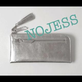 ノジェス(NOJESS)のノジェス シルバー 財布 カードケース(財布)
