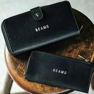 ビームス(BEAMS)のビームス 長財布&極薄財布(長財布)
