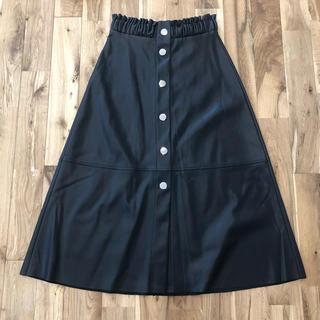 ZARA - ZARA レザー風 ロングスカート