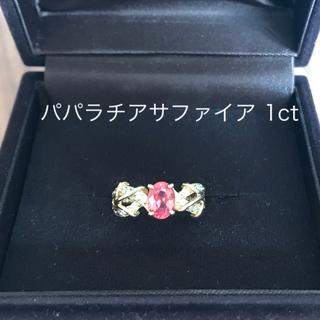 大特価!k18 パパラチアサファイア リング 新品(リング(指輪))