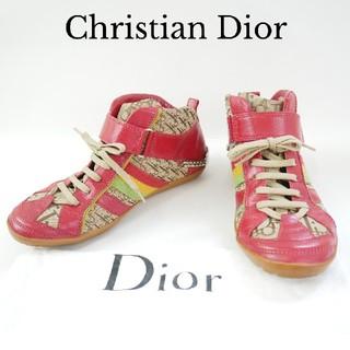 クリスチャンディオール(Christian Dior)のChristian Dior  ディオール 36 1/2 スニーカー(スニーカー)