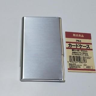 ムジルシリョウヒン(MUJI (無印良品))の無印良品  カードケース  新品・未使用(日用品/生活雑貨)