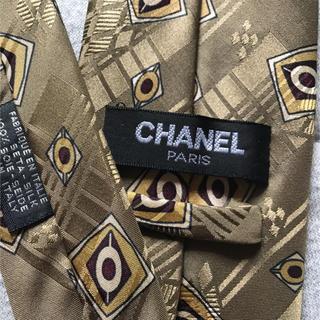 シャネル(CHANEL)のシャネルネクタイ  他2本(3本セット)(ネクタイ)