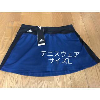【新品、未使用、タグ付き】 アディダス テニス テニスウェア パンツ