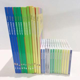 Disney - 【売り切り!】2015年購入!ディズニー英語 メインプログラム 絵本とCD