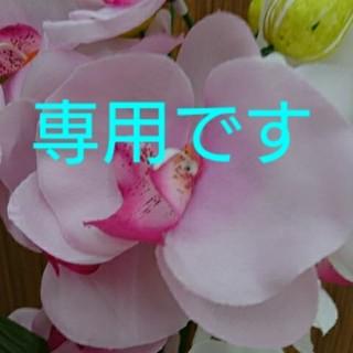 シマムラ(しまむら)のしまパトハーフパンツメンズ(ショートパンツ)