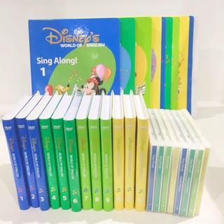 Disney - 【人気教材!】2012年購入!ディズニー英語システム シングアロングセット