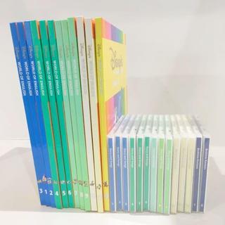 Disney - 【売り切り!】2012年購入!ディズニー英語 メインプログラム 絵本とCD