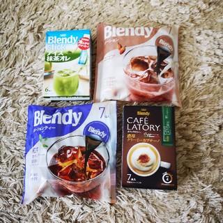 エイージーエフ(AGF)のブレンディ カプチーノ 紅茶 ココア 抹茶オレ(コーヒー)