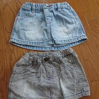 ブリーズ(BREEZE)のデニムスカート セット(スカート)