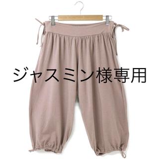 fran de lingerie yoga clothesパンツピンクベージュ (ヨガ)