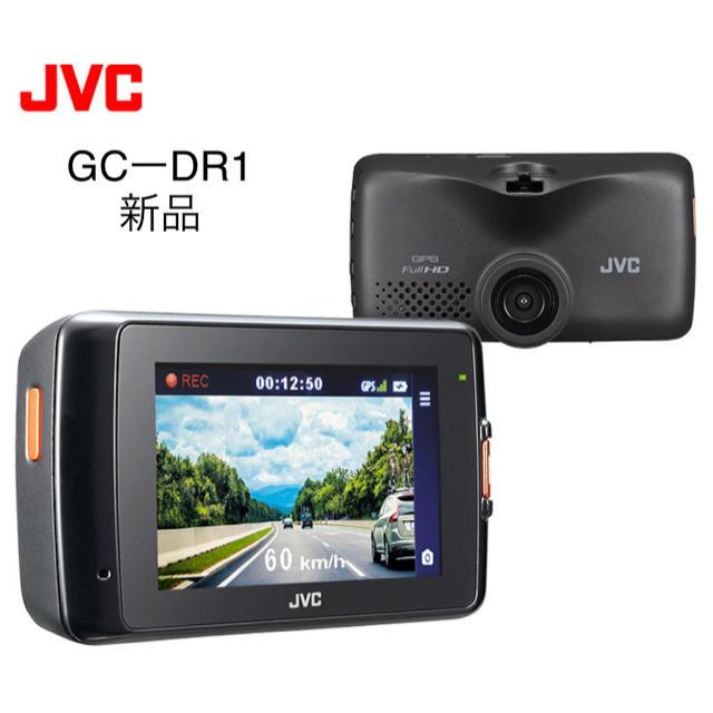 KENWOOD(ケンウッド)の【新品未開封】GC-DR1 JVC ケンウッド ドライブレコーダー 自動車/バイクの自動車(セキュリティ)の商品写真