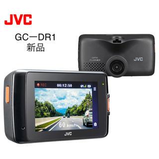 KENWOOD - 【新品未開封】GC-DR1 JVC ケンウッド ドライブレコーダー