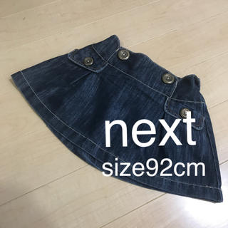 ネクスト(NEXT)のnext ネクスト 可愛いデニムスカート♡(スカート)