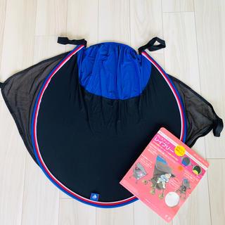 T-REX - ベビーカー ドレスアップレイフリー UVカット