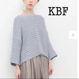 KBF - 新品タグつき【KBF】リリーヤーンニット