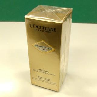 ロクシタン(L'OCCITANE)の新品未使用品 IMディヴァインテンシヴオイル(美容液)