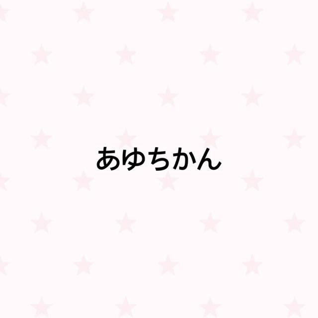 coeur a coeur(クーラクール)のあゆちかん専用♡ キッズ/ベビー/マタニティのキッズ服 女の子用(90cm~)(ワンピース)の商品写真