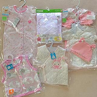 西松屋 - 新品未使用 新生児 ベスト 肌着 ツーウェイオール スリーパー