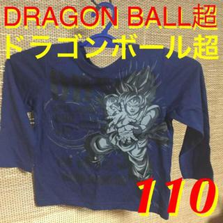 ドラゴンボール - 110cm☆ドラゴンボール超☆孫悟空☆男児用長袖Tシャツ(ネイビー)