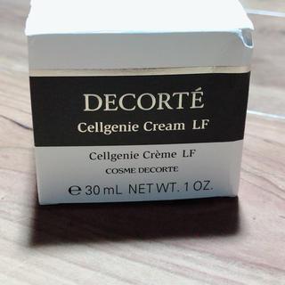 コスメデコルテ(COSME DECORTE)の新品❤️コスメデコルテセルジェニー クリーム LF(フェイスクリーム)