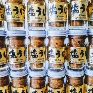 雲丹5本セット無添加国内最安値1本980円送料込み(缶詰/瓶詰)