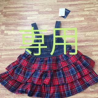 西松屋 - 西松屋 スカート