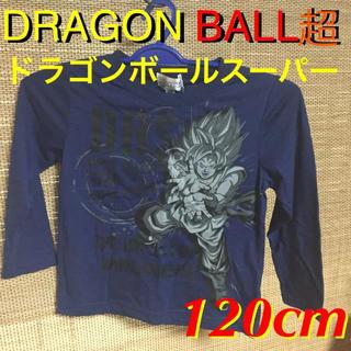 ドラゴンボール - 120cm☆ドラゴンボール超☆孫悟空☆男児用長袖Tシャツ(ネイビー)