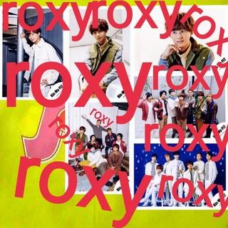 Kis-My-Ft2 - 藤ヶ谷太輔 Extra Yummy!! フルセット6枚