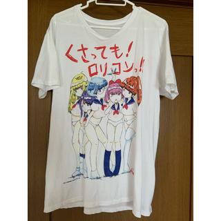 愛まどんな Tシャツ(Tシャツ(半袖/袖なし))