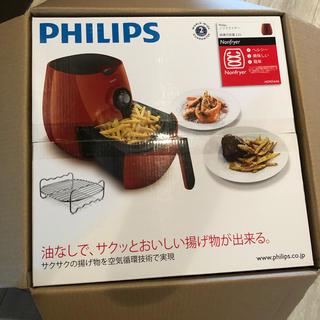 PHILIPS - フィリップス ノンフライヤー hd9216