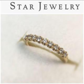 STAR JEWELRY - スタージュエリーK18 フラワーセッティングハーフエタニティ