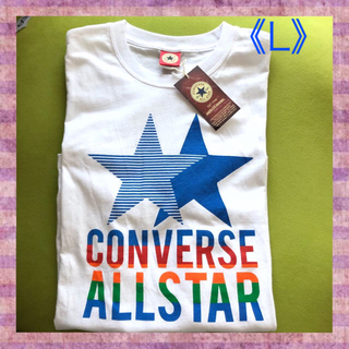 CONVERSE - 【コンバース】ブルースター メンズ 半袖Tシャツ《L》白