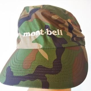 モンベル(mont bell)のmont-bell キャップ 帽子[値下げしました](キャップ)